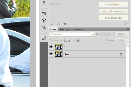 Как сделать контур мягче в фотошопе