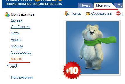 Kakprosto ru как просто сделать всё