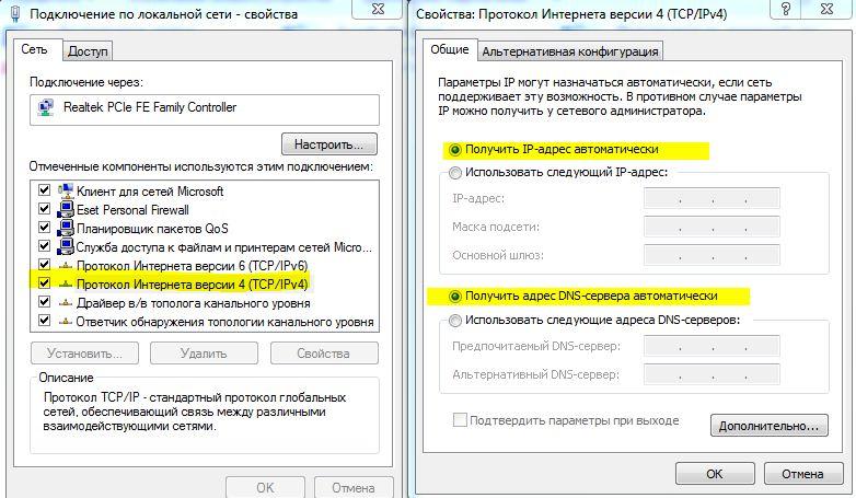 Как сделать? - Page 17 - Asynet.ru