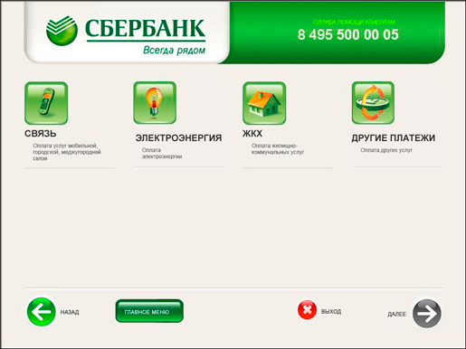Курсы валют в банках томска