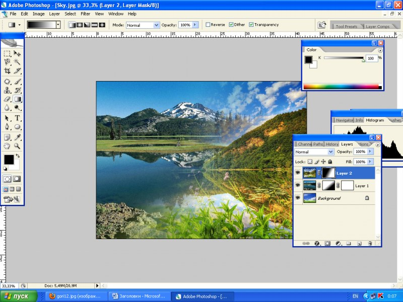 Как в фотошопе сделать картинку из нескольких фотографий