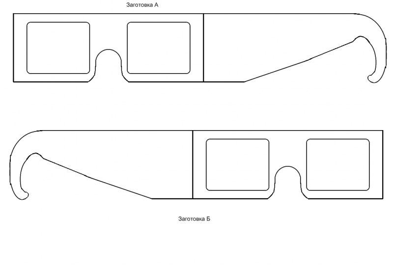 3д очки своими руками в домашних условиях