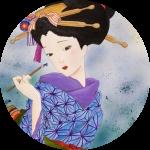 5 правил гейши
