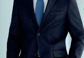 Мужской деловой дресс-код