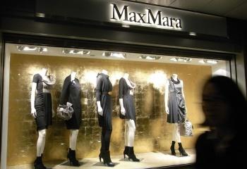 Мода и стиль: Макс Мара