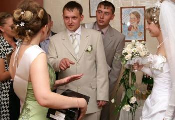 Как устроить смешной выкуп невесты