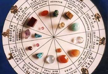 Целебные свойства драгоценных камней