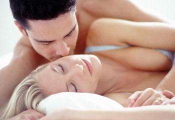 Секс ради секса