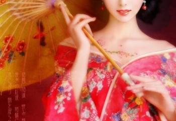 Фэн-шуй: Мудрость гейши