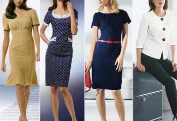 Полиция моды, или Как расшифровать дресс-код