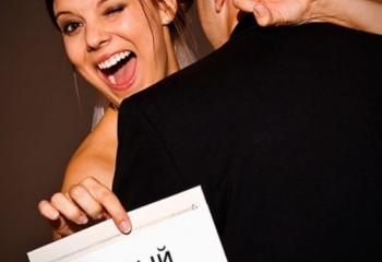 Брачный контракт: плюсы и минусы супружеской сделки