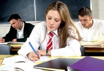 Образование как социальный институт