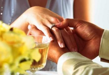 Современный сценарий сватовства