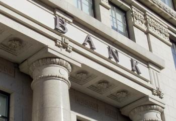 Как устроиться в банк