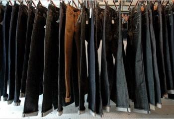 Как сделать джинсы на один размер меньше