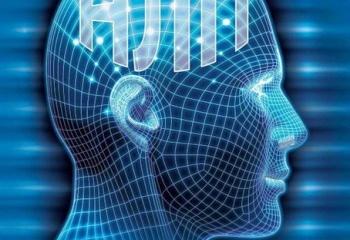 Как прочесть чужие мысли