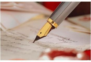 Как правильно написать заявление на отпуск за свой счет