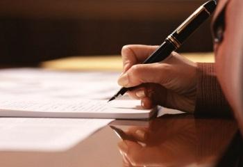 Как исправить ошибку в записи трудовой книжки