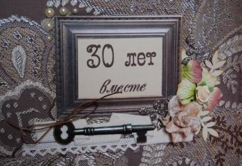 Что подарить на жемчужную свадьбу - идеи подарков родителям 67