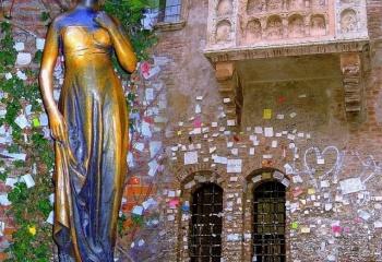 Верона: город романтической любви