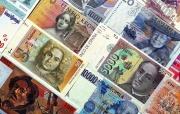 Проминвестбанк депозиты