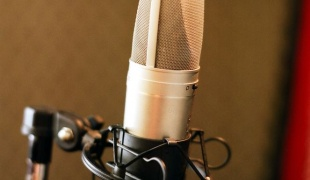 Как усилить микрофон.