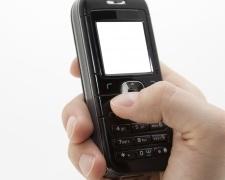 Как настроить icq у себя в телефоне.