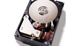 Как сделать жесткий диск основным.