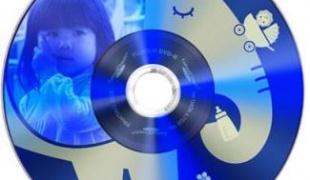 Как рисовать на диске