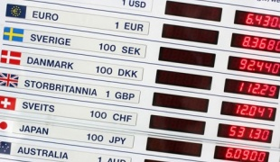Заработать на разнице курсов валют