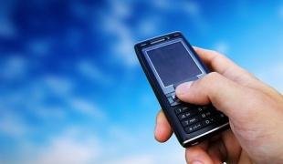 Как определить мобильного оператора.