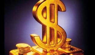 Курс доллара перевод