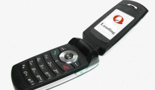 Как на телефон Samsung установить Opera.
