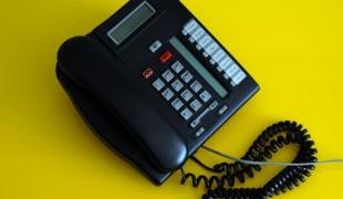 Как проверить звонки абонента Киевстар.