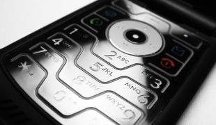 Как найти мобильный через спутник.