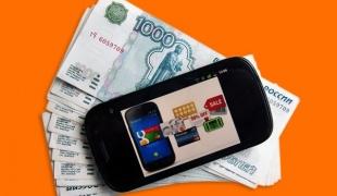 Как вернуть телефон, если он куплен в кредит.
