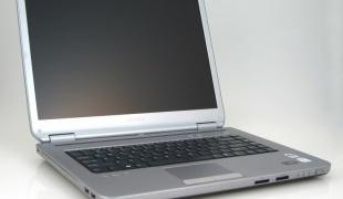 Как уменьшить нагрев ноутбука.