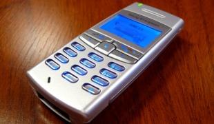 Как взять телефон в кредит в банке.