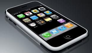 Куда сохраняется резервная копия iPhone.