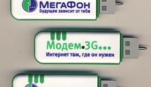 Как перевести баллы на Мегафоне.