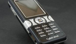 Как обновить Opera на телефоне.