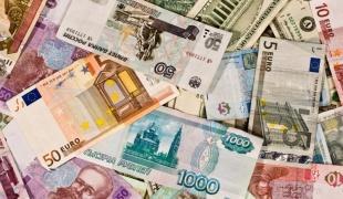 Посмотреть курс валют