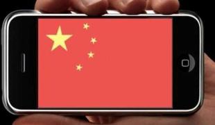 Как отремонтировать китайский телефон.